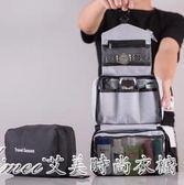 旅行洗漱包防水戶外用品化妝分裝包出差便攜收納袋男士旅游收納包 艾美時尚衣櫥
