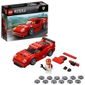 LEGO 樂高  Speed Champions Ferrari F40 Competizione 75890 Building Kit , New 2019 (198 Piece)