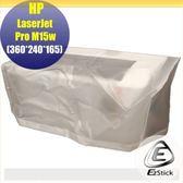 印表機防塵套 - P28 通用型 (360x240x165mm)