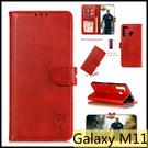 【萌萌噠】三星 Galaxy M11 可愛卡通 開心貓保護殼 全包軟殼 可插卡 支架 側翻皮套 手機殼