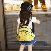 兒童背包雙肩幼兒園書包5小4可愛2男孩女寶寶1-3-6歲迷你休閒正韓【購物節限時優惠】