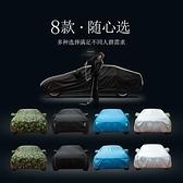 新款牛津布車衣車罩防曬防雨隔熱專用加厚四季通用遮陽套汽車車衣 ATF 夏季新品