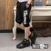 【SP180】潮款字母休閒棉質七分哈倫褲(共二色)● 樂活衣庫