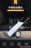 電動搬運車工地電動拉專車建筑工程加氣磚塊搬運車載重自卸平板車磚窯小推車 JDCY潮流