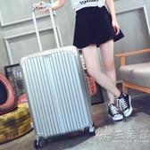 密碼箱男行李箱個性拉桿箱女網紅韓版大學生20寸皮箱小清新箱子潮  WD