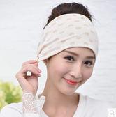 春夏季薄款純棉產婦頭巾孕婦帽Eb797『M&G大尺碼』