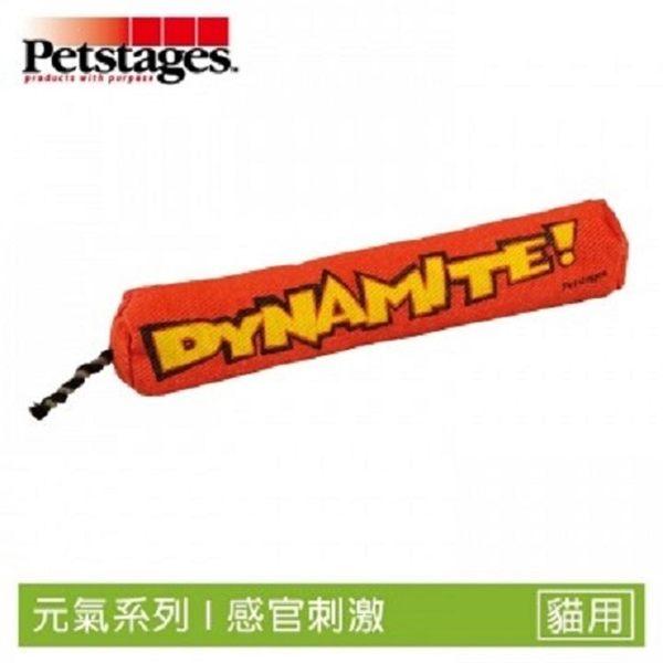 ☆御品小舖☆ 美國 Petstages 651 MAGIC 魔力紅鞭炮 有聲音 可互動貓用歡樂磨牙寵物玩具