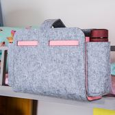 宿舍床頭收納掛籃大學生寢室床邊掛袋創意整理雜物收納袋 伊衫風尚