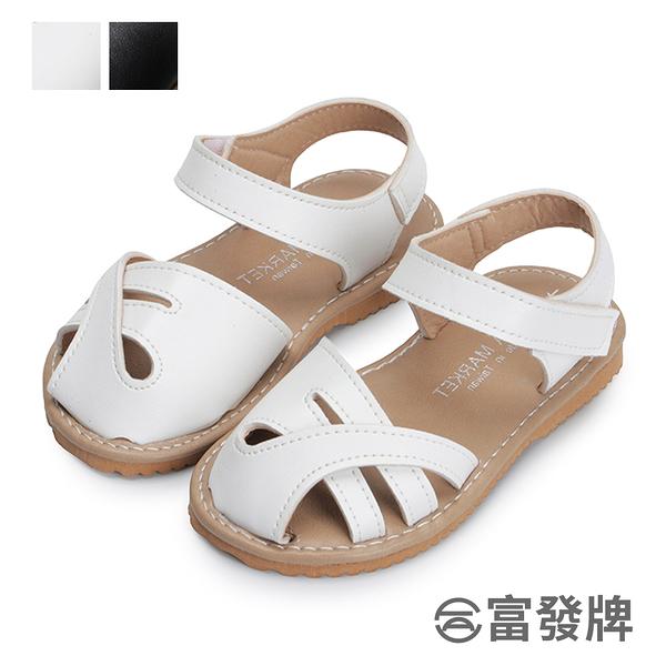 【富發牌】輕便兒童魔鬼氈涼鞋-黑/白 33ML132