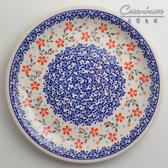 波蘭陶 藍印紅花系列 圓形餐盤 27cm 波蘭手工製