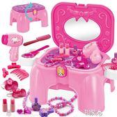 兒童過家家女孩化妝玩具 凳子梳妝臺玩具 E家人