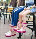 親子母女鞋中筒兒童橡膠防水雨靴-碎花桃25-40【AAA0022】預購