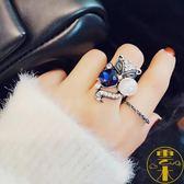 韓版時尚復古食中指指環女鑲鉆水晶戒指【雲木雜貨】