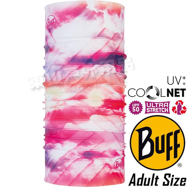 BUFF 119385.561 Adult UV Protection魔術頭巾 Coolnet吸濕排汗抗菌圍巾/防曬領巾 東山戶外