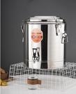 超長保溫飯桶大容量冰豆漿奶茶桶涼茶水桶 商用不銹鋼保溫桶 圖拉斯3C百貨