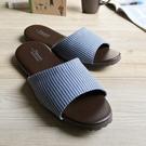 品味系列-布面皮質室內拖鞋-小日條紋-藍...