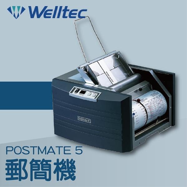 【辦公室機器系列】-Welltec POSTMATE 5 郵簡機[薪資機/適用/Letter/A4/Legal等紙張]