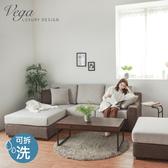 可拆洗 沙發 沙發床 沙發椅 L型沙發【Y0597-A】Vega 卡蜜拉北歐配色L型沙發+腳凳 完美主義
