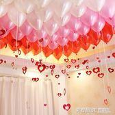 愛心吊墜氣球珠光浪漫婚房佈置用品結婚慶婚禮派對表白裝飾品套餐  英賽爾3C