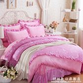 純棉珊瑚絨四件套全棉加厚冬季法萊絨法蘭絨被套床單1.8m米床上用品 igo igo科炫數位 igo科炫數位