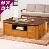 【MRD】 布萊克大茶几-133.3x66.6x53cm(含椅x2)【免運直出】