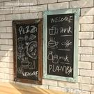 美式鄉村復古咖啡館酒吧店鋪裝飾品實木質墻面裝飾大黑板壁飾掛飾 【618特惠】