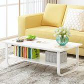 茶幾簡約現代小桌子小戶型客廳簡易鐵藝茶桌家用創意茶臺餐桌兩用 YXS『小宅妮時尚』