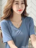 冰絲T恤V領莫代爾短袖t恤女面膜2020年夏季新款純色寬鬆藍色冰絲半袖上衣 小天使