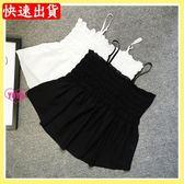 YoYo 中大尺碼雪紡裹胸吊帶背心上衣(XL-3L)【AJ1002】