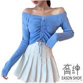 EASON SHOP(GW3948)實拍純色一字領露肩胸口拉皺綁繩短版露肚臍長袖針織衫女上衣服平口內搭衫閨蜜裝