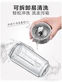 榨汁機 小熊便攜式榨汁機家用迷你水果小型炸果汁機料理機學生電動榨汁杯 萊俐亞