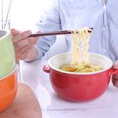 飯盒便當盒圓形雙耳泡面碗帶蓋陶瓷碗家用微波爐專用保鮮碗保鮮盒  巴黎街頭