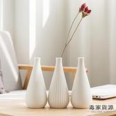 北歐花瓶客廳玄關現代干花家居裝飾擺件小花瓶【毒家貨源】