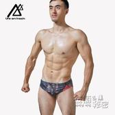 泳褲男士專業健身訓練三角泳褲 比賽競賽競技舒適時尚速幹游泳褲 衣櫥秘密