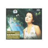 【停看聽音響唱片】【CD】常安:希望的伊甸園