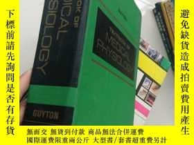 二手書博民逛書店Textbook罕見of Medical Physiology
