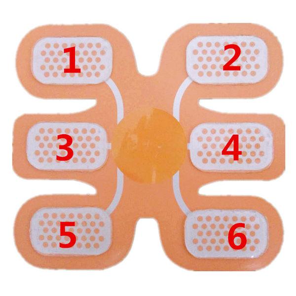 慧健身儀水凝膠貼腹肌貼片六塊腹肌啫喱貼6片/10片/12片 茱莉亞嚴選
