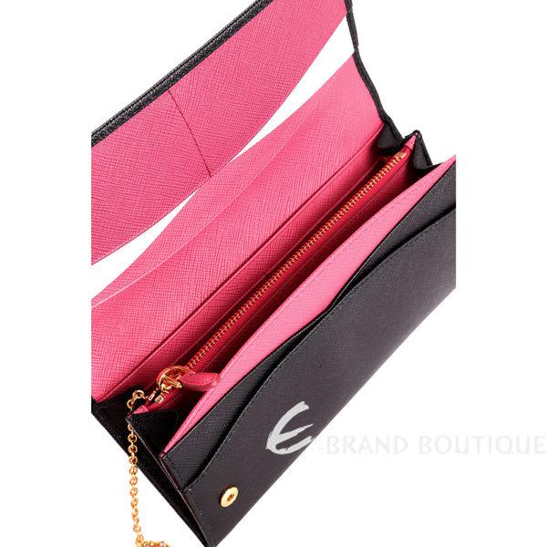 PRADA Saffiano 三色拼接金字防刮牛皮釦式長夾(附可拆式證夾/黑色) 1711147-01