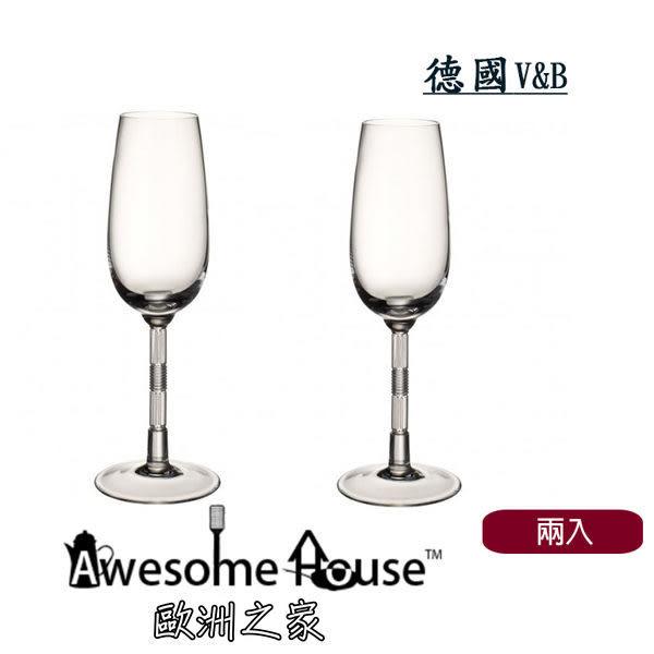 特價! 德國 V&B Nobilis 香檳杯 2入 禮盒組 禮品 (24cm 0.28L)#1138008138