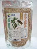 琦順~白芝麻粒150公克/包(低溫烘焙)