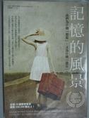 【書寶二手書T5/科學_KPN】記憶的風景_杜威.德拉伊斯瑪