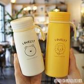 韓版清新森系保溫杯大人少女學生簡約可愛牛奶杯小巧便攜男士水杯 聖誕節全館免運