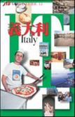 (二手書)義大利