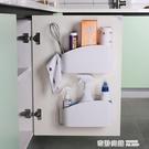 櫥櫃門冰箱側邊掛架廚房壁掛式多功能收納置物架免打孔調料架墻上 ATF 奇妙商鋪