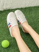 半拖鞋女夏外穿懶人夏款新款時尚百搭平底包頭涼拖小白鞋