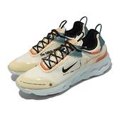 Nike 慢跑鞋 React Live 黃 綠 橘 黑 男鞋 回彈中底 Off White 設計風格 OW【ACS】 DJ5206-103
