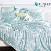 寢好眠  3M吸濕排汗天絲雙人鋪棉兩用被套床包四件組-多色選