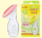 母乳收集器手動吸奶器集奶器