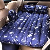 車載充氣床汽車成人床墊后排轎車后座睡墊車中氣墊旅行SUV 樂活生活館