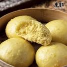 【朱記餡餅粥】黃金小米饅頭 (4顆)